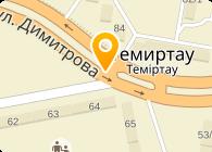 ТемирТехноТрейд, ТОО