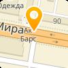 Саэм Центр, ТОО