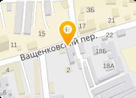"""ООО """"Ютам Харьков"""""""