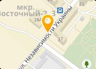 ООО «Мегаполис»