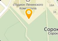 Краснодонский завод Автоагрегат, ПАО