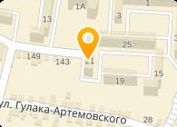 Сервиснефтегаз, ООО