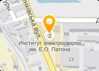 Институт электросварки им.Е.О.Патона Национальной Академии Наук Украины (отдел напыления), ООО