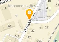 Аэрцентр, Официальное представительство фирмы AERZENER в Украине, ЧП