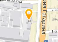GLOBALSKLO (Глобалскло), Компания