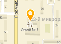 АВЕСТА УЧЕБНО-ТЕХНИЧЕСКИЙ ЦЕНТР