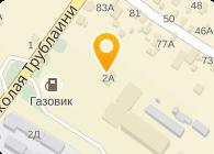Автомаз-Украина, ООО