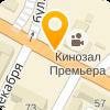 Разборка БУС, ООО (RAZBORKA-BUS)