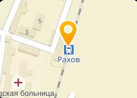 Беркут М, ЧП