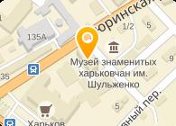 А.Ю.А. Сфера, ООО
