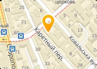 Теплолюкс-Юг, ООО