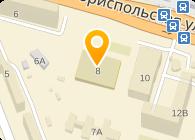 Град Шина, ООО