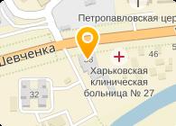 Орга-Центр, ЧП