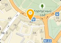 "Частное предприятие интернет-магазин ""Пруток"""