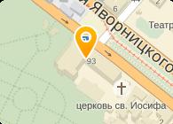 OOO «Техномаш-Дніпро»