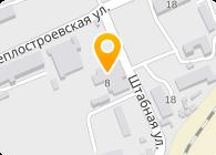 Алеко-Сервис (Демьяненко), ЧП