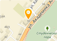 Интерфарб Украина, ООО