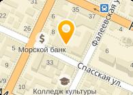 ПКП Мегатекс, ООО