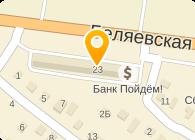 АВТОБАН ТД