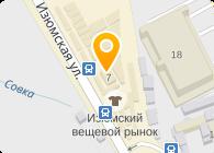 Интерент-магазин автозапчастей, ООО