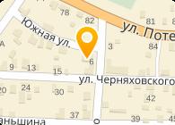 Агроенерготорф, ООО