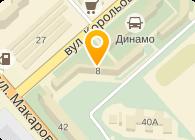Автолом, ЧП