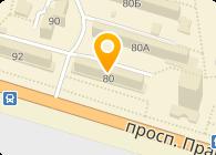 Автоснаб, Интернет-магазин