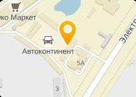 Денисюк О.А., ФЛП