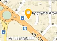 Фаркопы Украина, ООО