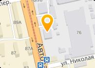 Третий Киевский авторемонтный завод, ПАО