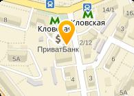 Автоцентр, ООО (GLOW)