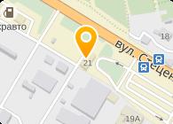 АрмЗет Интернет магазин автозапчастей, ЧП
