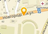 Автокомфорт, ЧП
