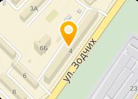 МерседесСток, ЧП
