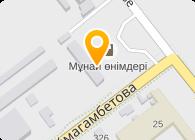 Pit-Stop Михалыч интернет-магазин, Компания