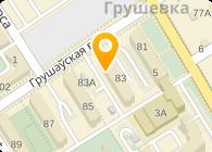 Раттам, ПК ООО