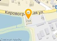 Ягуар Украина, ООО