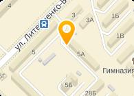 Багажные системы креплений, СПД (Thule-ua)