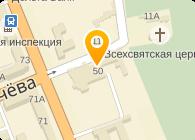 ВИП шоп, Интернет магазин