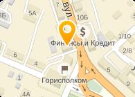 Автоковрики, СПД