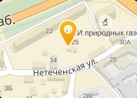 Харзбут, ООО