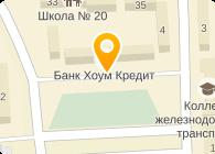 ВЕДОМСТВЕННАЯ ПОЖАРНАЯ КОМАНДА СТАНЦИИ Г.ПЕТРОПАВЛОВСК,