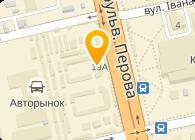Автодиски - Киев, ЧП