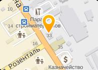 Сестриватовский, ЧП