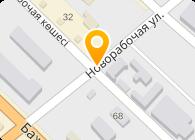 Востоктехтранссервис, ТОО