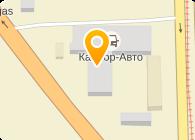 КАМКОР-АВТО, ТОО