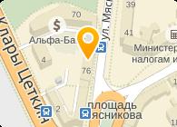 Стак Сервис, ООО