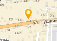 "Интернет магазин ""Lux Service"""