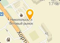 Ремешевский, ЧП