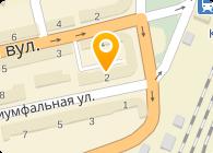 Поципух, ЧП